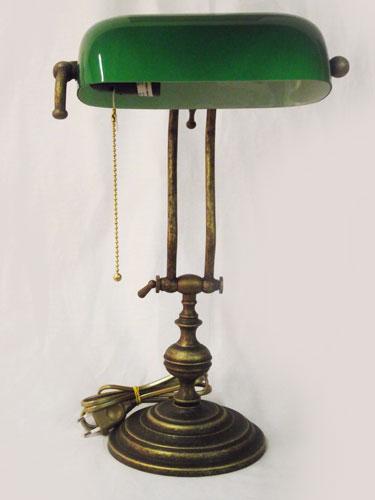 ... : * Lampada Ministeriale 45cm da scrivania ottone brunito verde